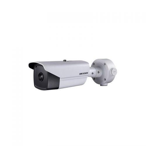 Caméra Bullet Thermique (640 x 512)